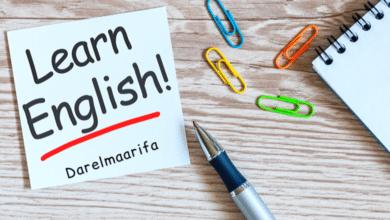 صورة كيف تتعلم اللغة الإنجليزية من الصفر إلى الإحتراف