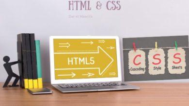 صورة تعلم HTML و CSS مجانا
