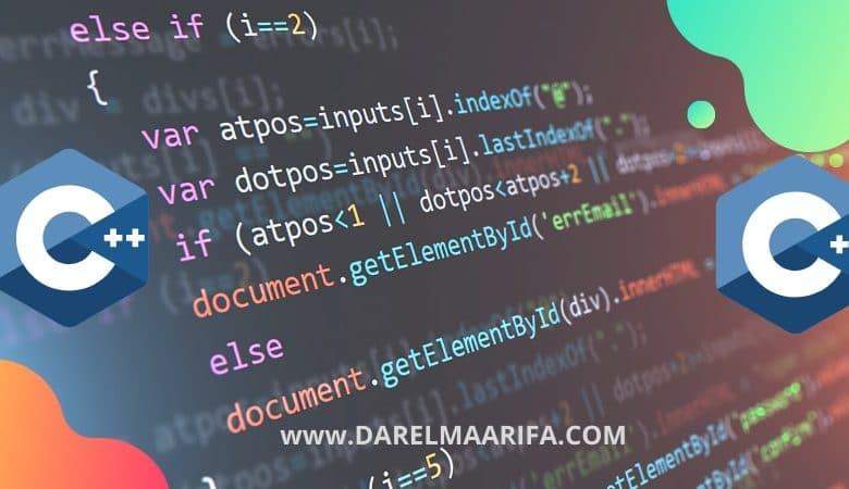تعلم لغة البرمجة سي++ بالمجان
